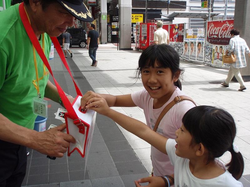 kumamoto260906-3.jpg