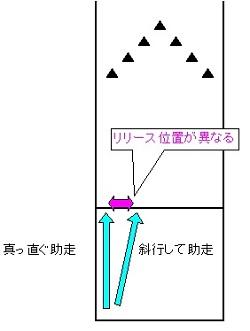 2013011422582699f.jpg