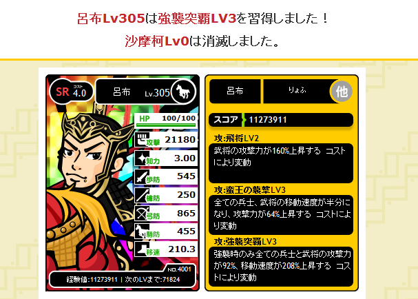 2013051020435976a.png