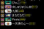 20130520072138049.jpg