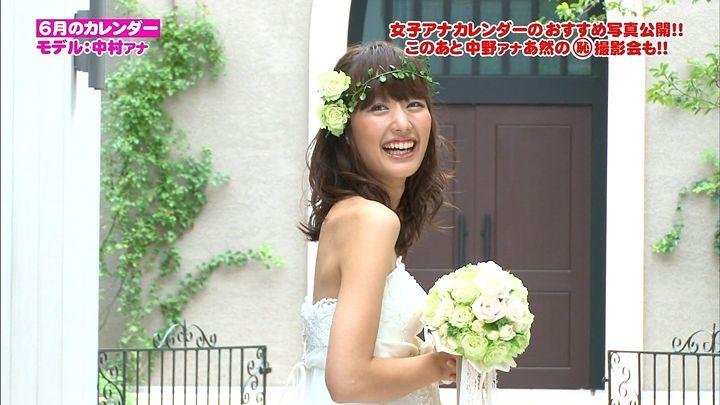 hitomi20111120_02.jpg