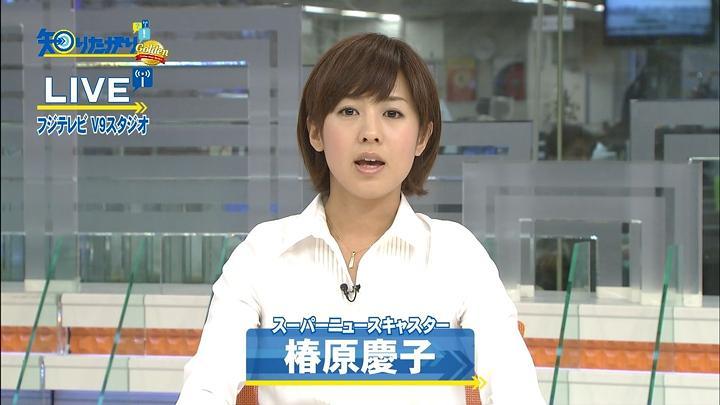 keiko20110503_03.jpg
