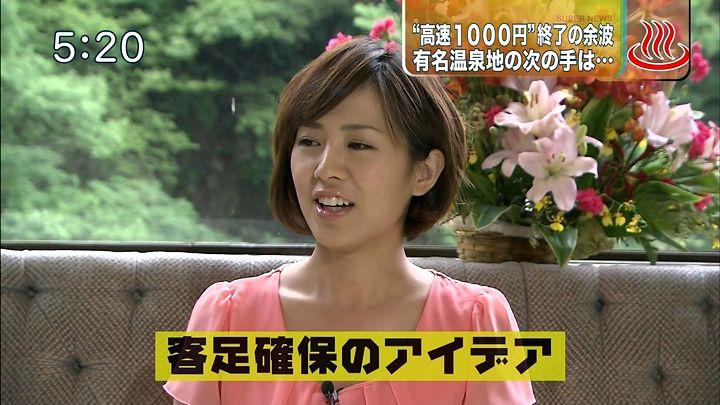 keiko20110620_03.jpg