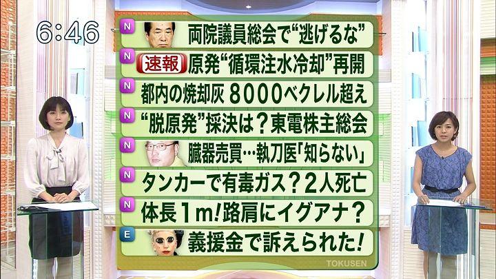 keiko20110628_08.jpg