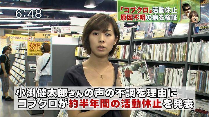 keiko20110829_03.jpg