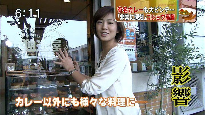 keiko20111012_01.jpg