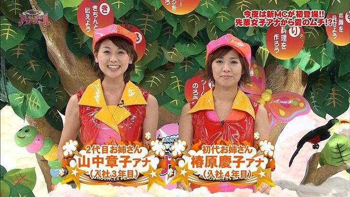 keiko20111016_01.jpg