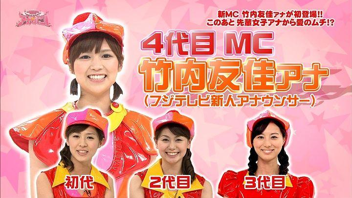 keiko20111016_04.jpg