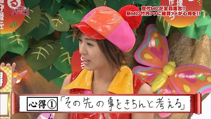 keiko20111016_05.jpg