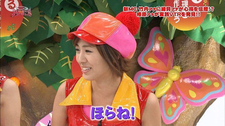 keiko20111016_09.jpg