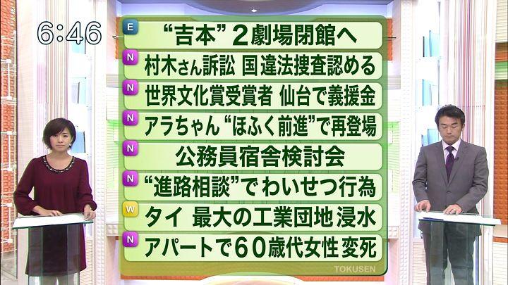 keiko20111017_10.jpg