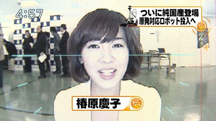 keiko20120130_01.jpg