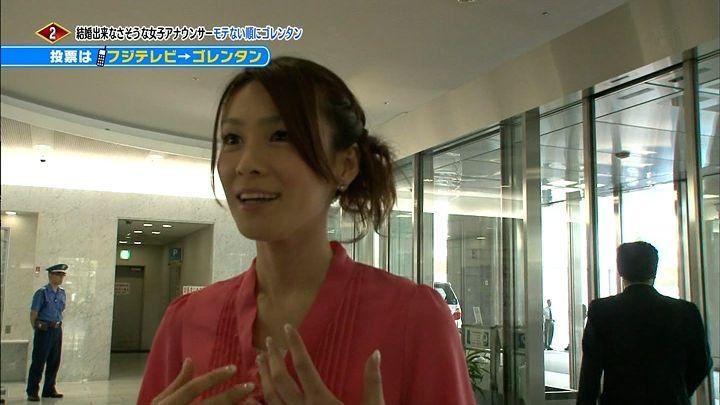 maiko20110830_02.jpg