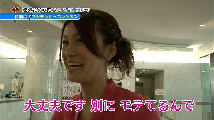 maiko20110830_03.jpg