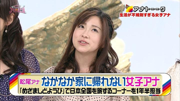 mido20110410_01.jpg