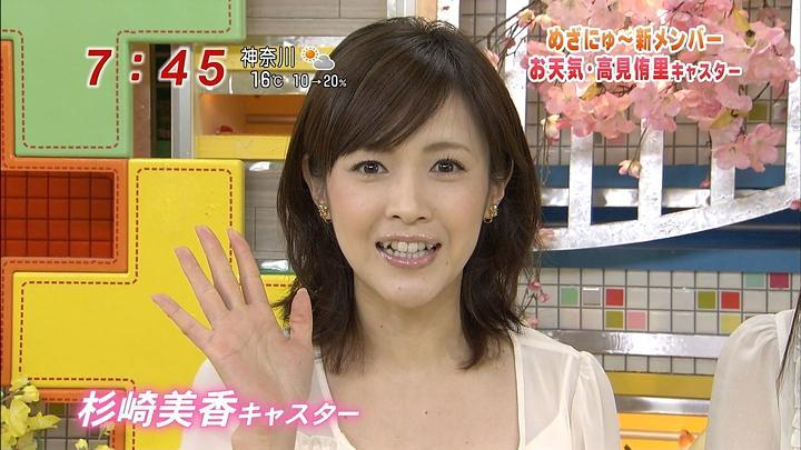 mika20110331_10.jpg
