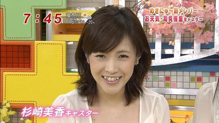 mika20110331_11.jpg