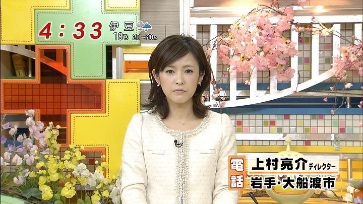 mika20110408_04.jpg