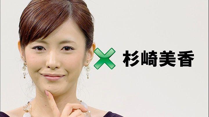 mika20110813_01.jpg