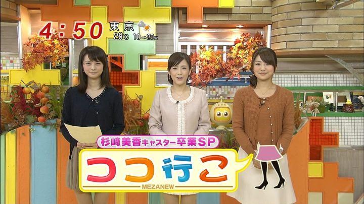 mika20110930_03.jpg