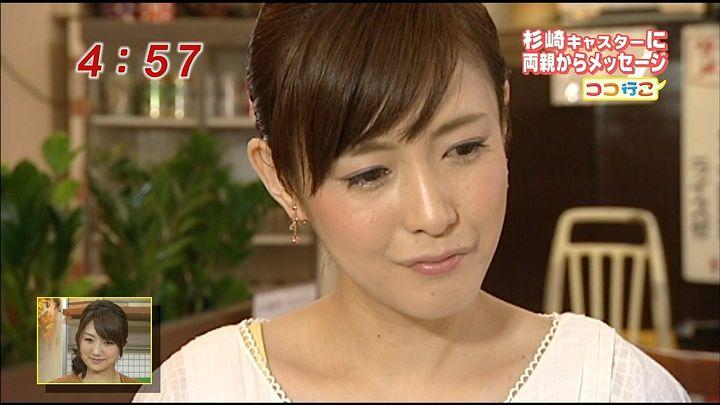 mika20110930_18.jpg
