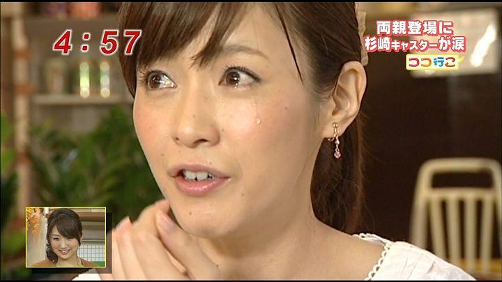 mika20110930_21.jpg