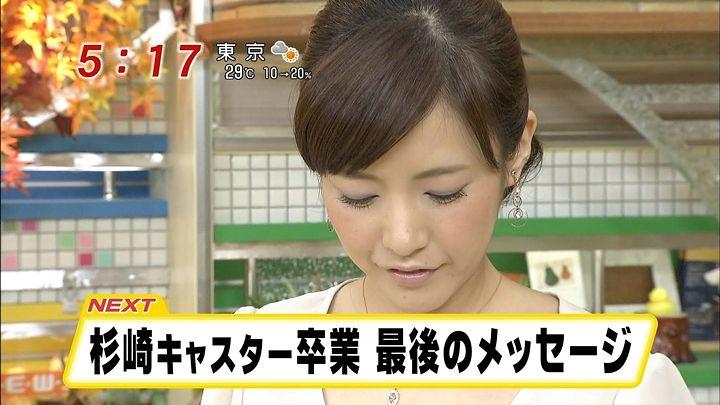mika20110930_24.jpg
