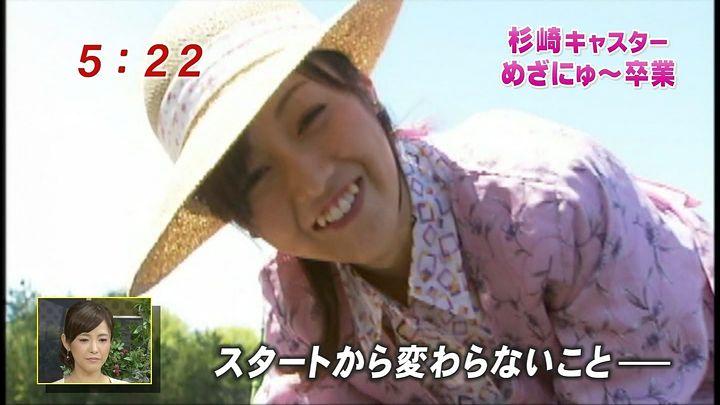 mika20110930_49.jpg