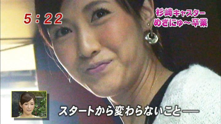 mika20110930_51.jpg