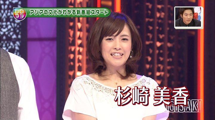 mika20111001_01.jpg
