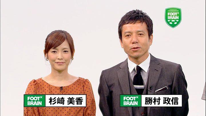 mika20111008_01.jpg