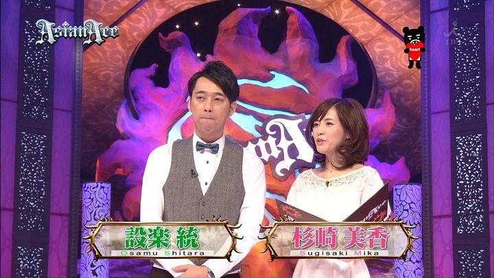 mika20111008_09.jpg