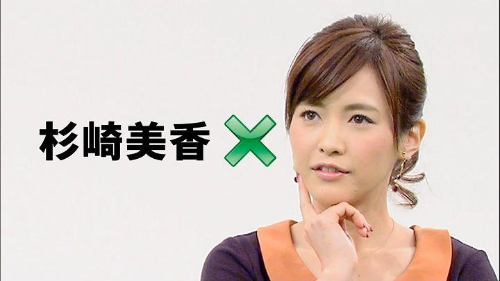 mika20120121_01.jpg