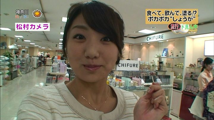 miop20111028_04.jpg