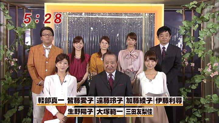 mita20110926_01.jpg