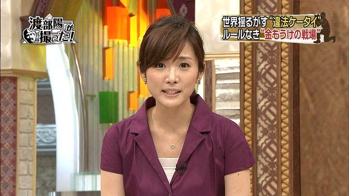 pan20110702_02.jpg