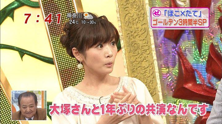 pan20111014_02.jpg