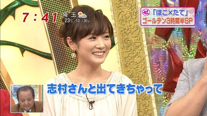 pan20111014_03.jpg