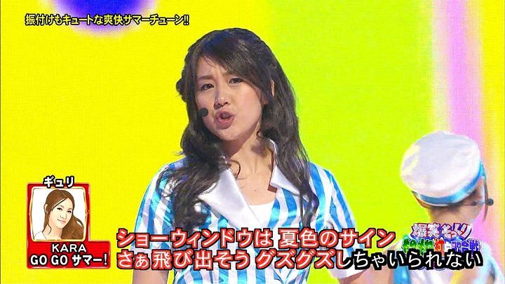 sao20110927_01.jpg