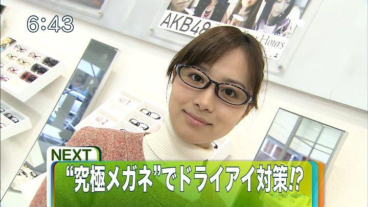 sara20120118_01.jpg