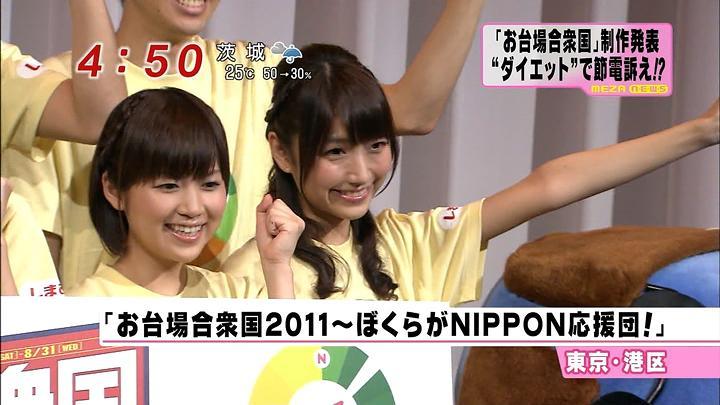 takeuchi20110614_01.jpg