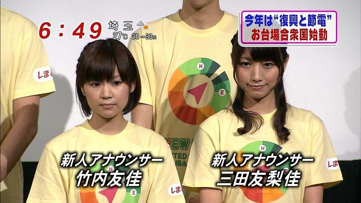 takeuchi20110614_03.jpg