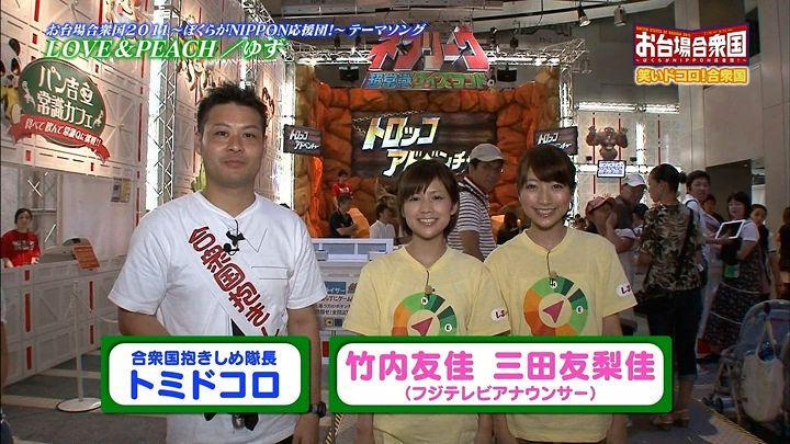 takeuchi20110723_01.jpg