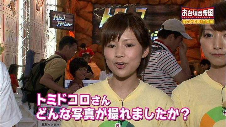 takeuchi20110723_02.jpg