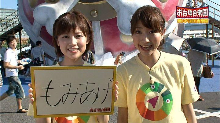 takeuchi20110723_03.jpg