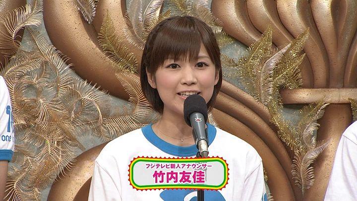 takeuchi20110724_04.jpg