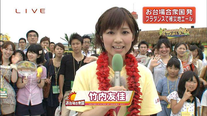 takeuchi20110727_01.jpg
