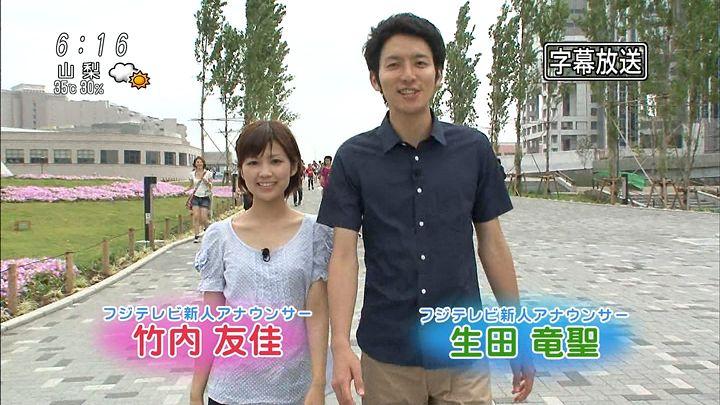 takeuchi20110807_01.jpg