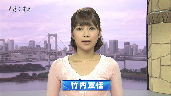 takeuchi20111001_01.jpg
