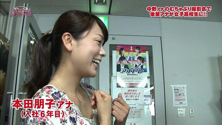 tomoko20111023_01.jpg